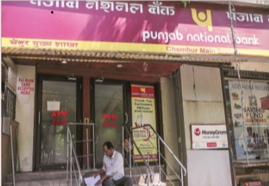 Punja National Bank