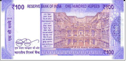 Back side of new 100 notes