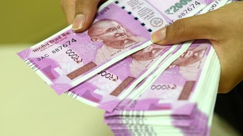 Rupee 200 Notes