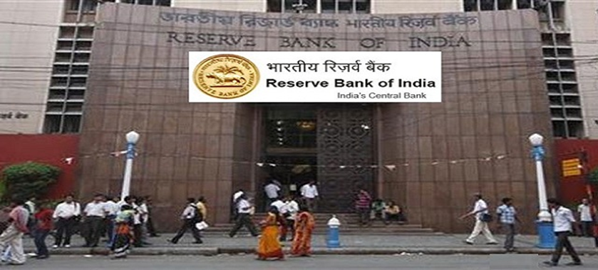 Reserver Bank Of India Photo